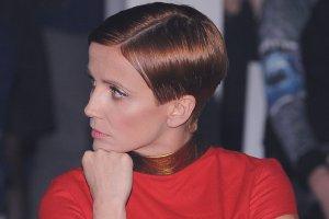 Katarzyna Zieli�ska