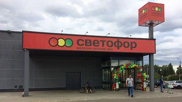 Syberyjska sieć Svetofor jednak nie otworzy w Polsce swoich marketów