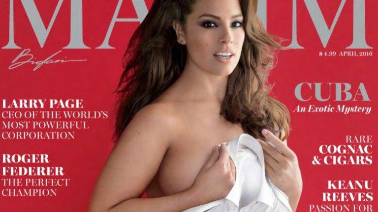 Ashley Graham, pierwsza modelka plus size na okładce magazynu