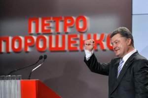 Wspierajmy wyb�r Ukrainy
