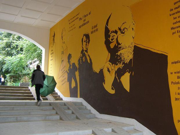Zniszczony mural na muranowie uda o si odtworzy for Mural ursynow