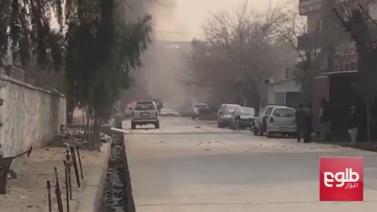 Atak na Save The Children w Afganistanie