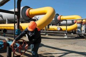Szef MSW Ukrainy: Eksplozj� gazoci�gu spowodowa�a bomba