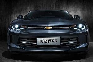 Chevrolet Camaro w Chinach kosztuje majątek