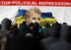 """Kolejny cios w Tymoszenko? S�u�by specjalne badaj� dzia�alno�� """"Batkiwszczyny"""""""