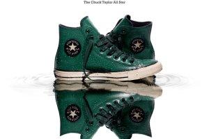 Converse Chuck Taylor All Star Rubber: wodoodporne trampki idealne na jesie�