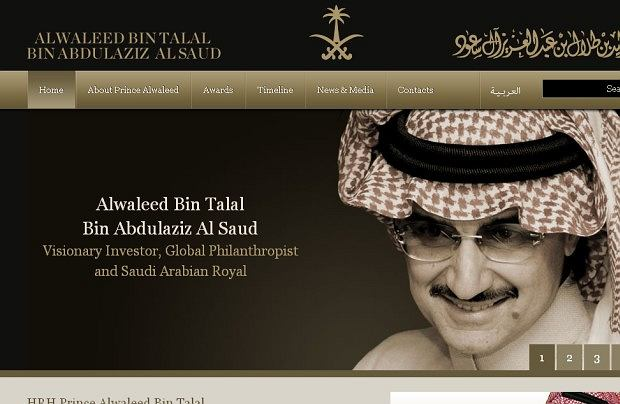 Screen z oficjalnej strony księcia