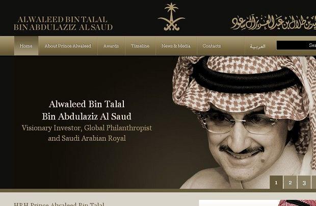 Screen z oficjalnej strony ksi�cia
