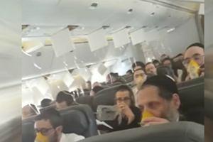 Samolot pełen chasydów leciał do Rzeszowa. Nagle przymusowe lądowanie w Amsterdamie