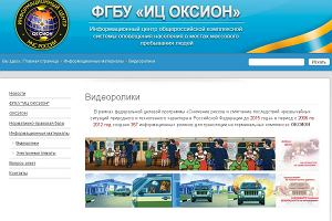 Rosyjskie s�u�by uprzedzi�y SMS-em 4 mln mieszka�c�w Uralu o deszczu meteoryt�w?