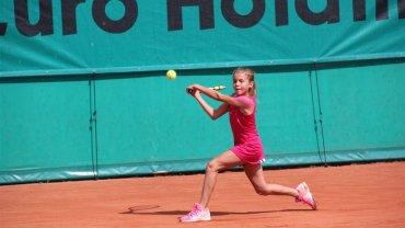 Rewelacyjna 14-letnia polska tenisistka wygra�a turniej ze starszymi rywalkami!