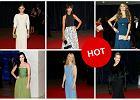 Plejada gwiazd na wyj�tkowej kolacji w Bia�ym Domu - Nicole Kidman, Claire Danes, Sofia Vergara i inni [GALERIA]