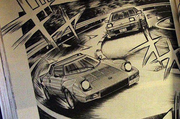 Lancia Stratos vs. Toyota MR2
