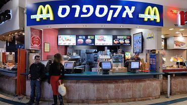 Koszerny McDonald's w Jerozolimie