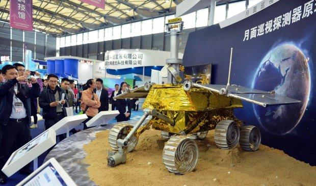 Model �azika zaprezentowany w Chinach