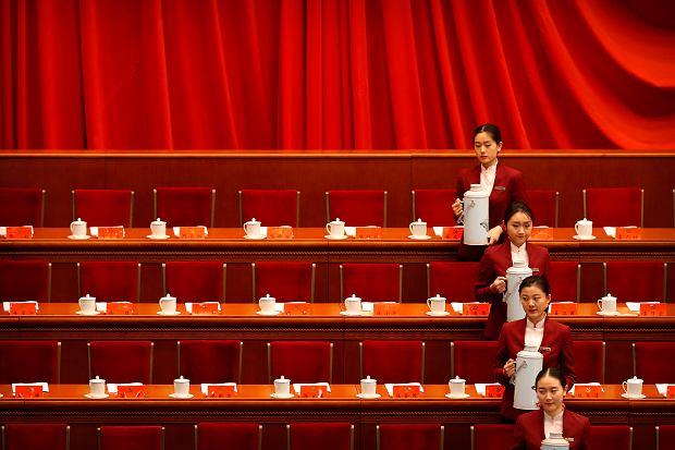 19. zjazd Komunistycznej Partii Chin