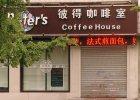 Chiny oskar�aj� kanadyjsk� par� o kradzie� tajemnic pa�stwowych