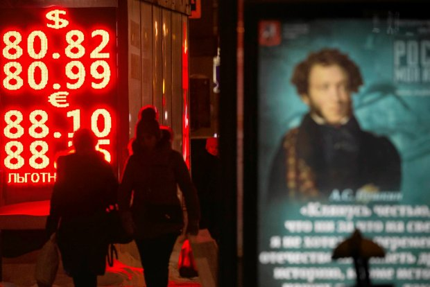 Centralny Bank Rosji reaguje na spadek kursu rubla