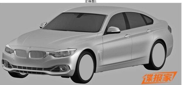 BMW 4 Gran Coupe | Wyciekły szkice patentowe