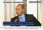 2008, rozz�oszczony Putin do dziennikarza ARD: Krym kolejnym celem Rosji? To prowokacja