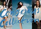 Która lepiej: Natalie Portman czy Kourtney Kardashian?