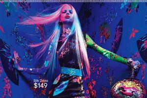 Versace dla H&M - oficjalna kampania