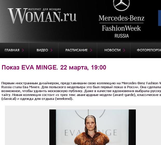 Eva Minge w Moskwie.