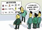 W Chinach, kierowcy autobus�w musz� wystrzega� si� supersamochod�w