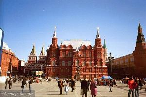 Rosja pompuje miliardy, by ratowa� Bank Moskwy