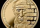 Pami�tkowa moneta po�wi�cona gettu