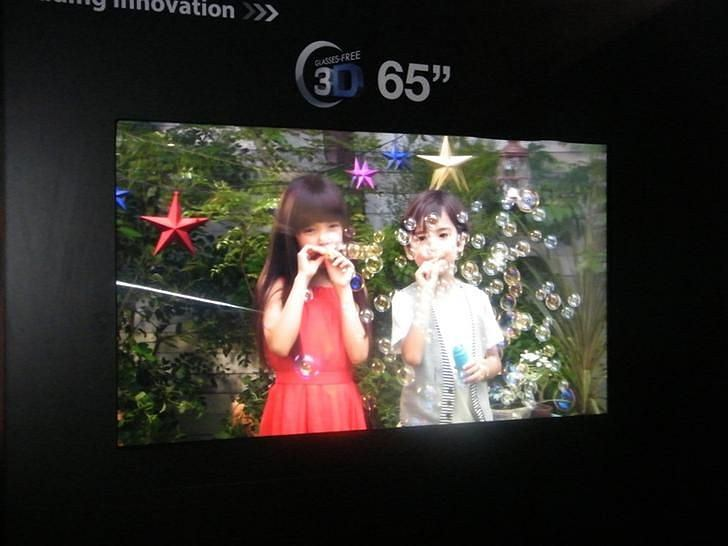 Telewizor Toshiby - 3D bez okularów