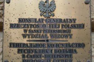 Rosyjski s�d zezwoli� na udzia� komornik�w w eksmisji polskiego konsulatu