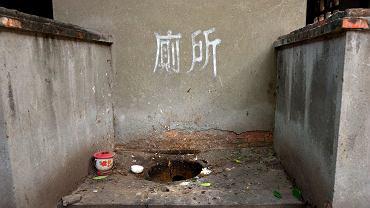 Standardowa toaleta w Chinach