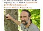 Aktywista Majdanu Jurij Werbicki zakatowany na śmierć. Ciało znalezione w lesie pod Kijowem
