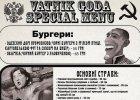 """Ukrai�ski bar przesadzi� z �artami? W menu """"Zgwa�cona emerytka"""" i talerz mi�s """"Rze� wo�y�ska"""""""