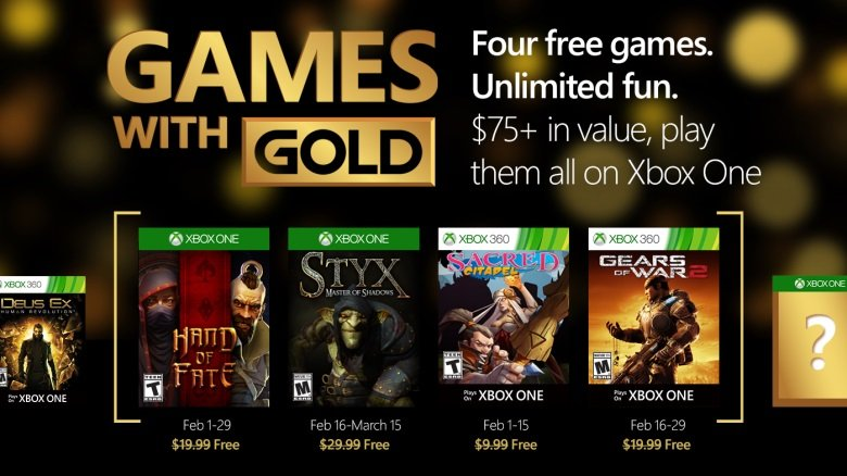 Games with Gold: luty 2016