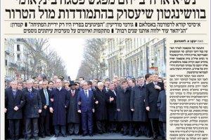 Gdzie jest Merkel? Gdzie Kopacz? �ydowska gazeta wymaza�a kobiety ze zdj�cia. Tuska te�