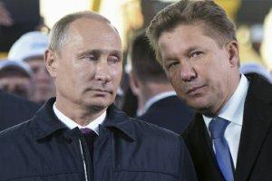 Szef Gazpromu: Przesy� gazu przez Ukrain� sprowadzimy do zera