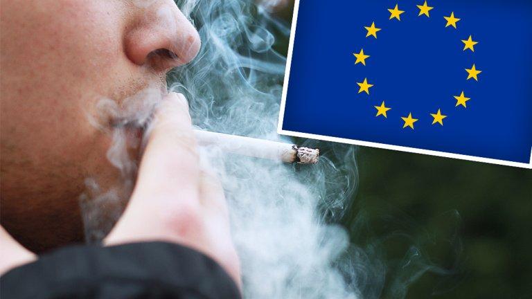 Sprzedaż papierosów mentolowych będzie zakazana od 2020 roku