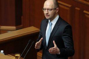 Ukraina. Parlament nie chce referendum w sprawie jedności państwa 25 maja