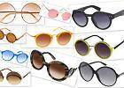 Okr�g�e okulary przeciws�oneczne - odwa�ysz si�?