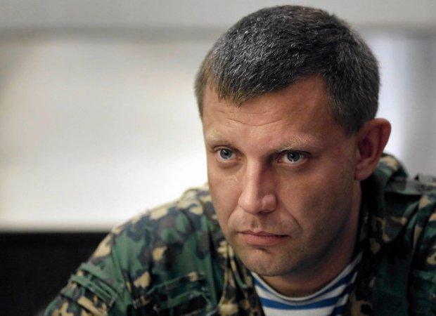 Znalezione obrazy dla zapytania aleksandr zacharczenko