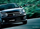 Suzuki Alto Works | Sportowy kei car