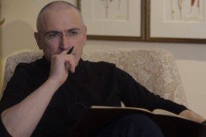 Chodorkowski: Napisa�em Putinowi, �e nie b�d� si� anga�owa� w polityk� lub zabiega� o zwrot maj�tku