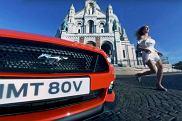 Ford Mustang | Randka w Paryżu