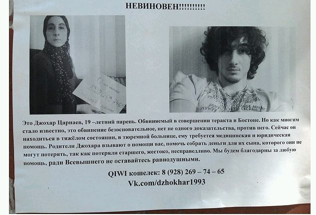 Plakat z apelem o wsparcie finansowe dla Dżochara Carnajewa