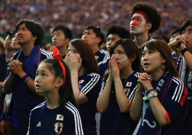WKS - Japonia 2:1