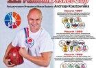 Radom Basket Cup 2014 od pi�tku w naszym mie�cie