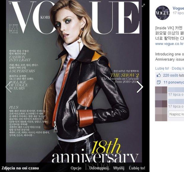Anja Rubik, Vogue Korea