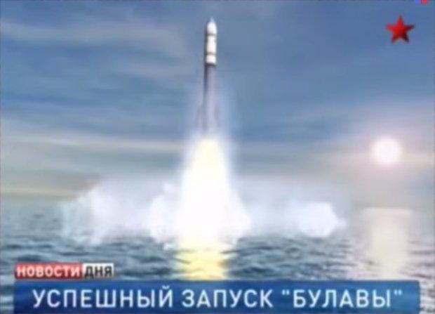 Rosja przeprowadzi�a udan� pr�b� mi�dzykontynentalnej rakiety balistycznej